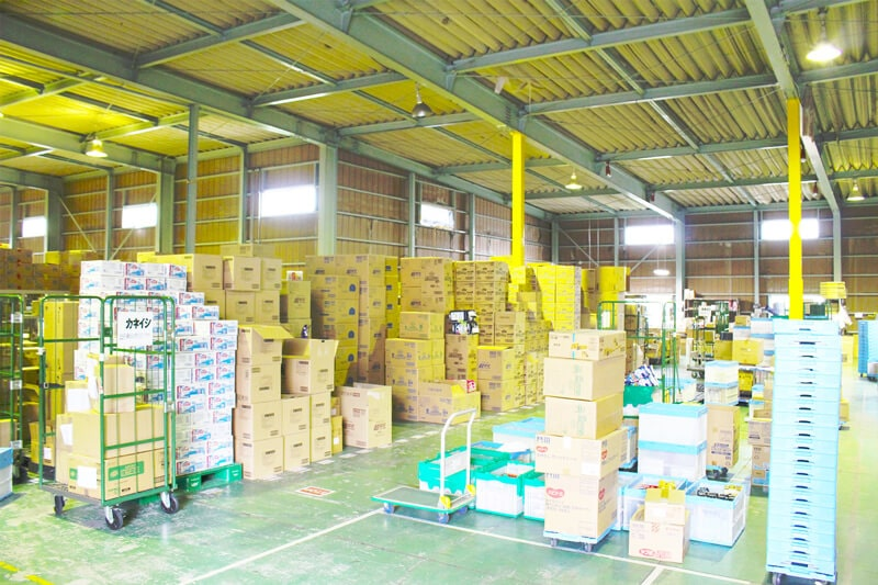 Komagata distribution center