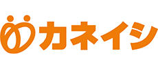 カネイシ株式会社
